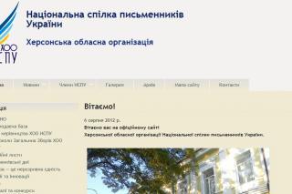 Корпоративний багатосторінковий сайт